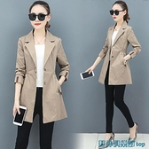 風衣外套 風衣女洋氣小個子中長款2021年春秋季新款韓版寬松大衣英倫風外套 快速出貨