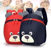 幼兒寶寶雙肩小書包1-3歲兒童男女小孩防走失丟失可愛卡通背包潮   夢曼森居家