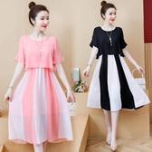 套裝裙 大碼女裝夏裝2020新款胖mm顯瘦連身裙洋氣時髦減齡假兩件套裝 艾維朵