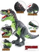 電動恐龍玩具遙控仿真動物機器下蛋霸王龍會走路男孩3-6周歲YXS 【快速出貨】