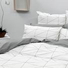 《 60支紗》雙人床包被套枕套四件組【旅人】-麗塔LITA -