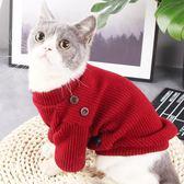 貓貓衣服貓貓衣服狗狗衣服冬裝寵物衣服貓咪衣服秋冬小貓衣服毛衣貓咪用品多莉絲旗艦店