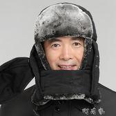 雷鋒帽男戶外滑雪帽保暖護耳中老年老人棉帽防寒爸爸東北帽子【町目家】
