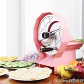 商用水果切片機家用手動多功能切菜機檸檬蘋果西柚切片器切菜器igo 美芭