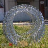 防銹刀片刺繩刀片刺網鐵絲網