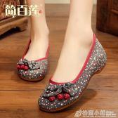 老北京布鞋女女士時尚軟底舒適平底媽媽鞋上班鞋單鞋 格蘭小舖