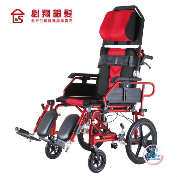 """""""必翔銀髮""""手動輪椅(未滅菌) 高背躺式看護輪椅 PH-185B  輪椅 【生活ODOKE】"""