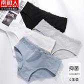 內褲  4條裝蕾絲內褲女純棉 100%全棉抗菌襠中腰少女 日系無痕三角內褲