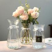 花瓶 【三件套】玻璃瓶透明水培植物觀音竹百合玫瑰干花瓶客廳插花擺件 ATF poly girl