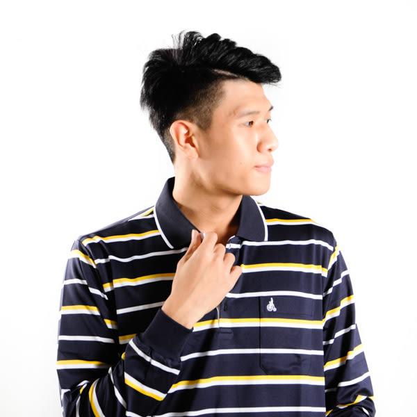 John Duke 條紋長袖棉衫-黑黃