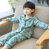兒童睡衣 男童睡衣套裝長袖兒童家居服寶寶秋裝
