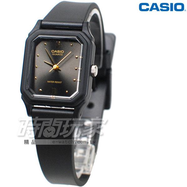 CASIO卡西歐 LQ-142E-1A 黑色 簡約實用石英錶 指針錶 女錶 學生錶 防水手錶 方形