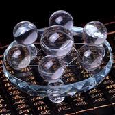 水晶球開光天然白水晶球七星陣擺件招財鎮宅辟邪轉運風水水晶【紅人衣櫥】