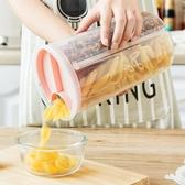 廚房分格透明密封塑料五谷雜糧儲物罐多功能奶粉收納盒【八折搶購】