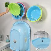 洗臉盆架子吸盤置物架 衛生間墻上壁掛廚房浴室免打孔收納架掛鉤 igo 樂芙美鞋