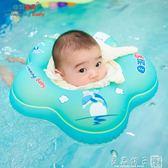 自游寶貝 嬰兒游泳圈新生兒寶寶脖圈雙氣囊防後仰頸圈 適0-12個月   良品鋪子
