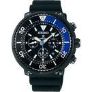 【送輕量背包】SEIKO精工 Prospex 太陽能計時限量錶 V175-0EC0B(SBDL045)