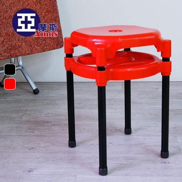 椅子、塑膠椅、椅凳【YBN008】雙層塑膠椅 (6入)Amos