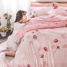 床包被套組 / 單人【花語夢境】含一件枕套  60支精梳棉  戀家小舖台灣製AAS112
