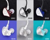[618好康又一發]入耳式耳機耳麥掛耳帶運動耳塞音樂