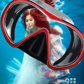 潛水鏡大框泳鏡防霧防水游泳眼鏡護鼻子成人浮潛面罩鼻游泳鏡面鏡 【PINK Q】