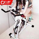 動感單車家用健身車帶音樂腳踏車跑步自行車室內運動健身器材MBS『潮流世家』