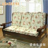 沙發墊 實木沙發墊防滑加厚海綿紅木沙發坐墊帶靠背連體木椅墊 AW9193『愛尚生活館』