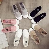 娃娃鞋 帆布鞋女2021春季新款小白鞋百搭平底學生韓版夏淺口單鞋休閒鞋子