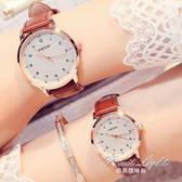 手錶女 紫復古時尚情侶手錶男女學生皮帶腕錶數字簡約非機械石英錶 果果輕時尚 igo