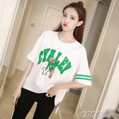 大尺碼短袖 夏裝韓版新款大碼女裝寬鬆顯瘦印花短袖純棉T恤打底衫 coco衣巷