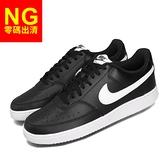 【US9.5-NG出清】Nike 休閒鞋 Court Vision LO 黑 白 男鞋 基本款 運動鞋 無原盒右腳黃【ACS】