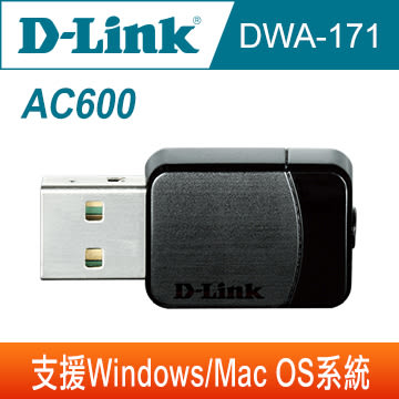 D-Link友訊 DWA-171 Wireless AC 雙頻USB 無線網路卡