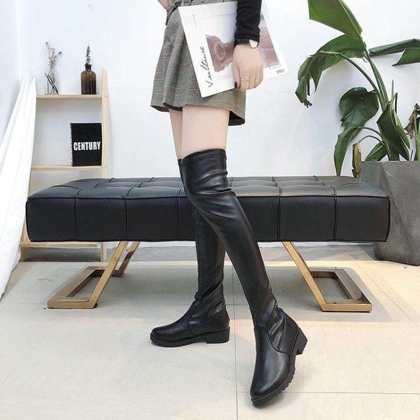 膝上靴 過膝長靴2018秋季新款韓版瘦瘦靴學生百搭粗跟高筒靴