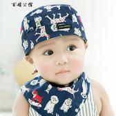 寶寶夏嬰兒帽子春季兒童頭巾帽  百姓公館