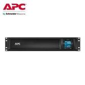 艾比希 APC SMC1000-2UTW 120V 在線互動式不斷電系統 UPS