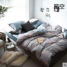 家紡全棉四件套純棉床笠床單人三件套被套簡約床品床上用品