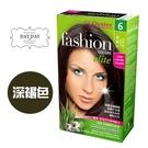 [植物護髮染]歐絲特植物護髮染髮劑-6號深褐色 [77519]◇美容美髮美甲新秘專業材料◇