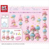 正版授權 日本 ENSKY 雙子星 KIKI&LALA 疊疊樂擺飾 平衡遊戲 公仔 模型 COCOS EN800