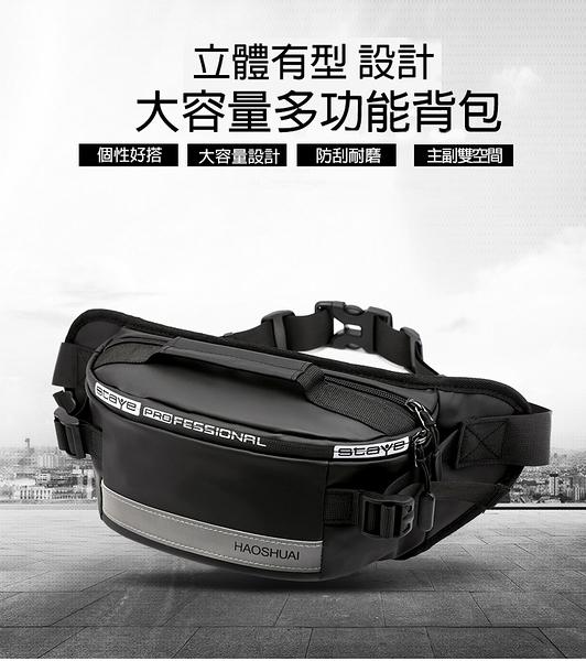 【JAR嚴選】多功能戶外防潑水隨身腰包(多功能 防潑水 腰包)