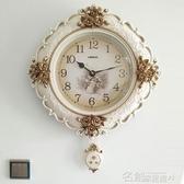 掛鐘 美式時尚鐘錶歐式掛鐘客廳靜音家用大氣掛錶創意個性臥室豪華時鐘 名創家居館 DF