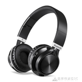 樂彤 L3無線藍芽耳機頭戴式遊戲耳麥手機電腦通用運動音樂重低音 酷斯特數位3c