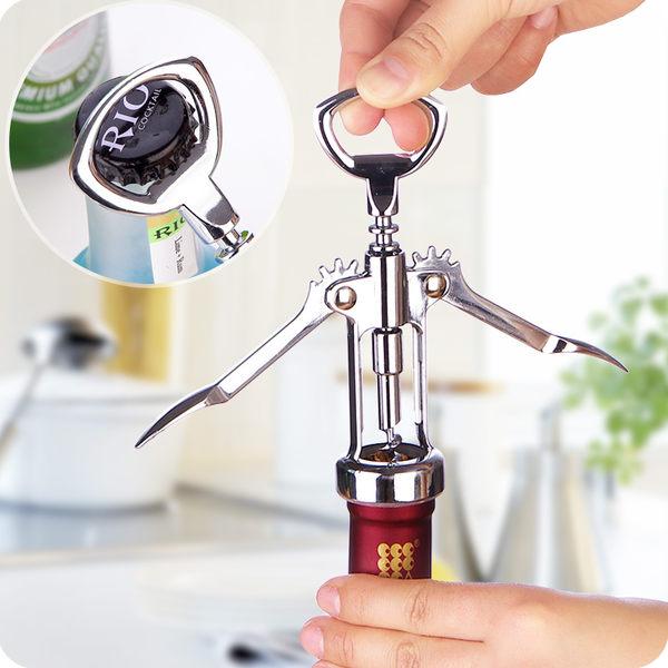 多功能鋅合金紅酒開瓶器創意啤酒葡萄酒啟瓶器酒具省力開酒器起子