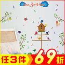 創意壁貼-童趣家園 SK7081【AF01013-1057】聖誕節交換禮物 99愛買生活百貨