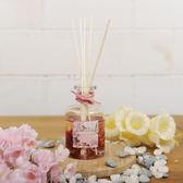 Blossom粉紅擴香竹150ml-生活工場