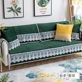 沙發墊 冬季沙發墊毛絨沙發坐墊通用全蓋防滑布藝全包萬能套沙發套罩 NMS