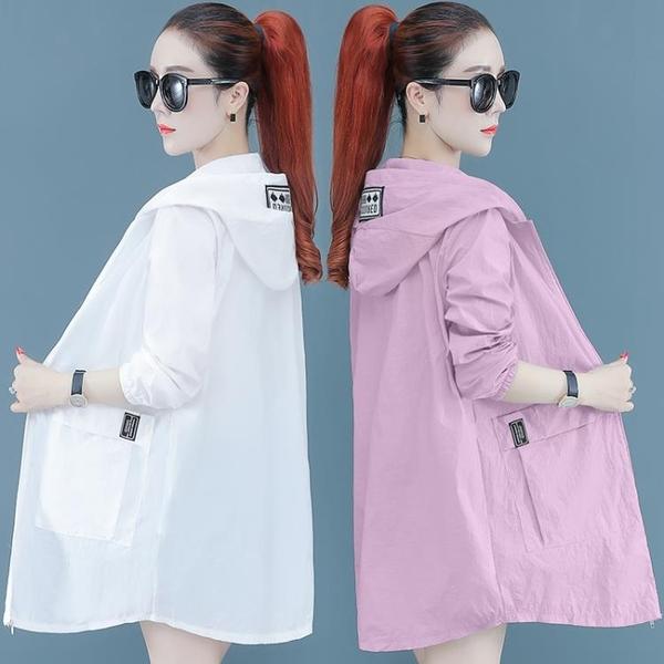 防曬衣 防曬衣女2021新款薄款夏季中長款防紫外線透氣百搭長袖防曬服外套 伊蒂斯