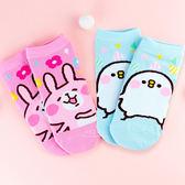 卡娜赫拉的小動物系列直版親子襪 線條卡娜赫拉+P助 短筒襪 短襪 童襪 卡通印花襪 成人襪