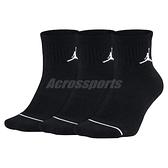 Nike 短襪 Air Jordan Basketball Socks 黑 三雙入 短襪 喬丹【ACS】 SX5544-010