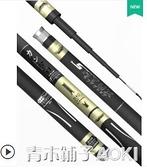 日本進口伽瑪鯉魚竿買一送一台釣竿超輕超硬28調手桿釣竿漁具套裝ATF 青木鋪子