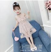 女童連身裙夏裝2018新款韓版時尚小女孩夏季洋氣兒童雪紡公主裙子『小淇嚴選』